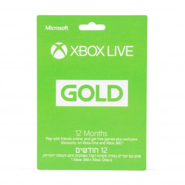 Xbox Live 12 Month Subscription Card - Multi Language
