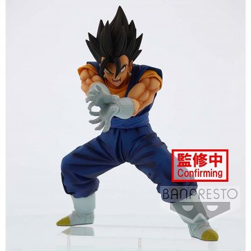 Dragon Ball Super Vegito Final Kamehameha ver.6 Figure