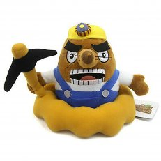 "Animal Crossing - Mr. Resetti 7"" Plush"