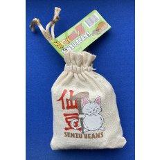 Dragon Ball Z - Senzu Beans Cloth Bag - 18 Pack