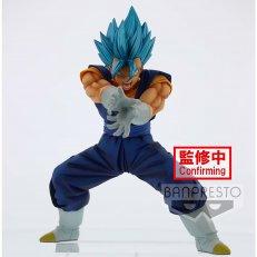 Dragon Ball Super Vegito Final Kamehameha ver.4 Figure