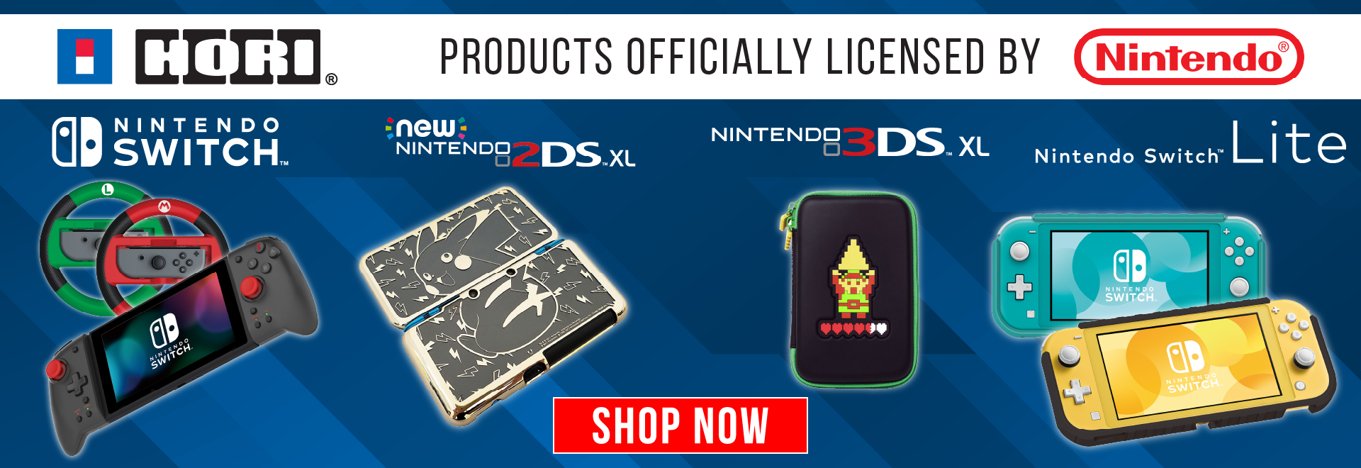 Hori - Products Officially Licensed by Nintendo